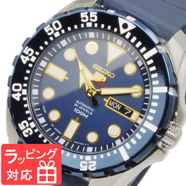 【3年保証】 セイコー SEIKO セイコー5 ファイブスポーツ 自動巻き メンズ 腕時計 SRP605J2 ネイビー