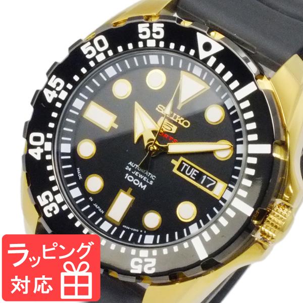 セイコー SEIKO セイコー5 ファイブスポーツ 日本製 自動巻き メンズ 腕時計 SRP608J1 ブラック