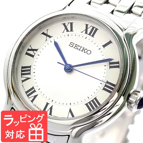 【3年保証】 セイコー SEIKO 腕時計 レディース SRZ519P1 クオーツ シルバー