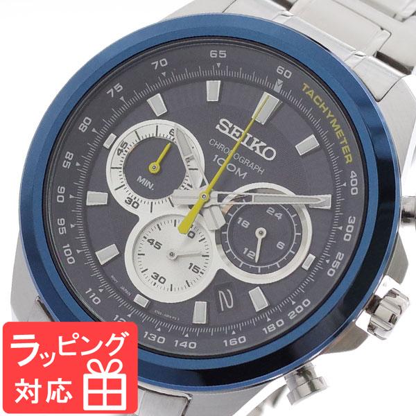 【3年保証】 セイコー SEIKO 腕時計 メンズ SSB251P1 クオーツ ネイビー シルバー