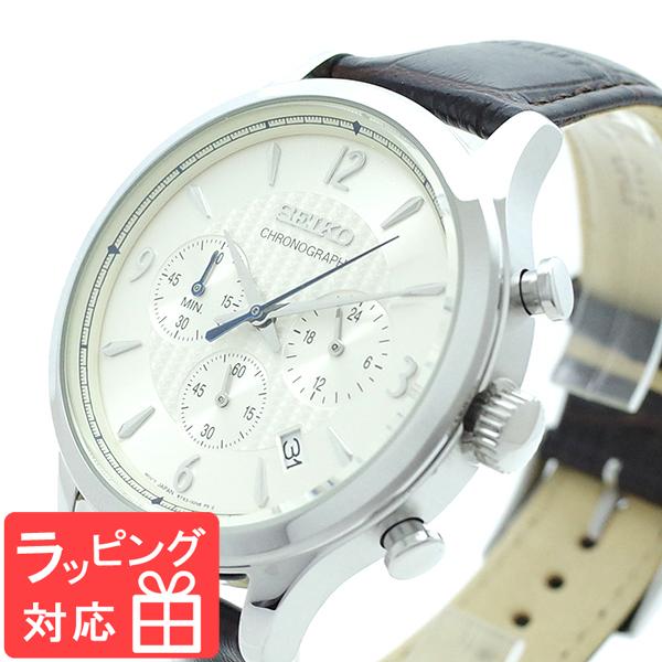 【3年保証】 セイコー SEIKO 腕時計 メンズ SSB341P1 クオーツ ホワイト ブラウン