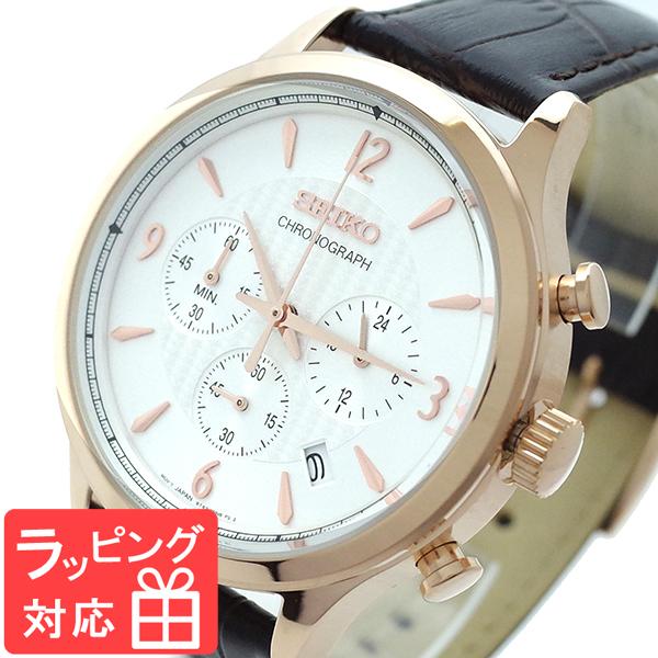 【3年保証】 セイコー SEIKO 腕時計 メンズ SSB342P1 クオーツ ホワイト ブラウン