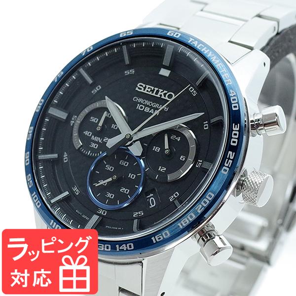 【3年保証】 セイコー SEIKO 腕時計 メンズ SSB357P1 クオーツ ブラックメタルブルー シルバー