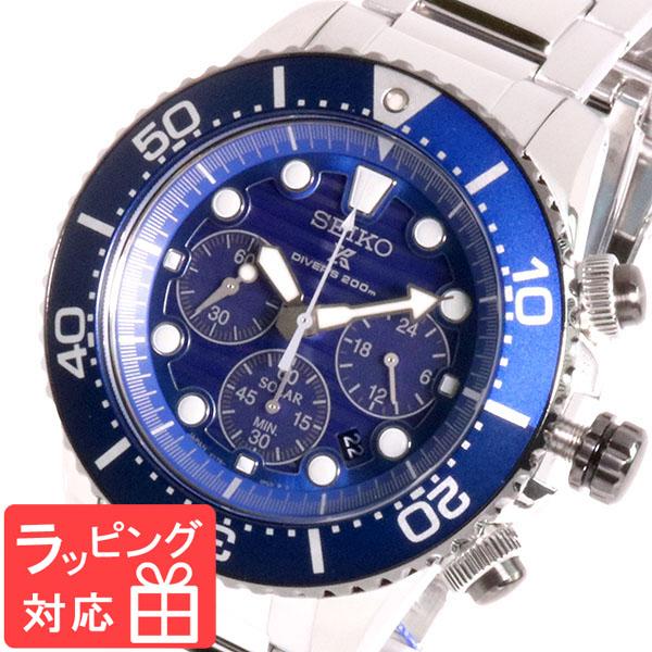 セイコー SEIKO 腕時計 メンズ SSC675J1 プロスペックス PROSPEX クオーツ ブルー シルバー