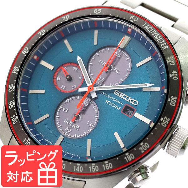 【3年保証】 セイコー SEIKO 腕時計 メンズ SSC717P1 ソーラー SOLAR クオーツ グリーン シルバー