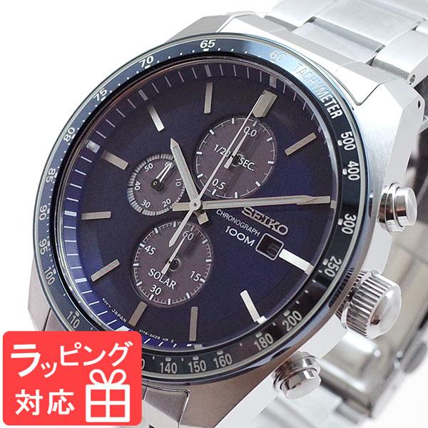 【3年保証】 セイコー SEIKO 腕時計 メンズ SSC719P1 クオーツ ネイビー シルバー