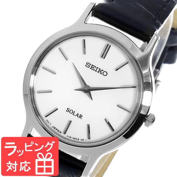【3年保証】 セイコー SEIKO ソーラー クオーツ レディース 腕時計 SUP299P1 ホワイト