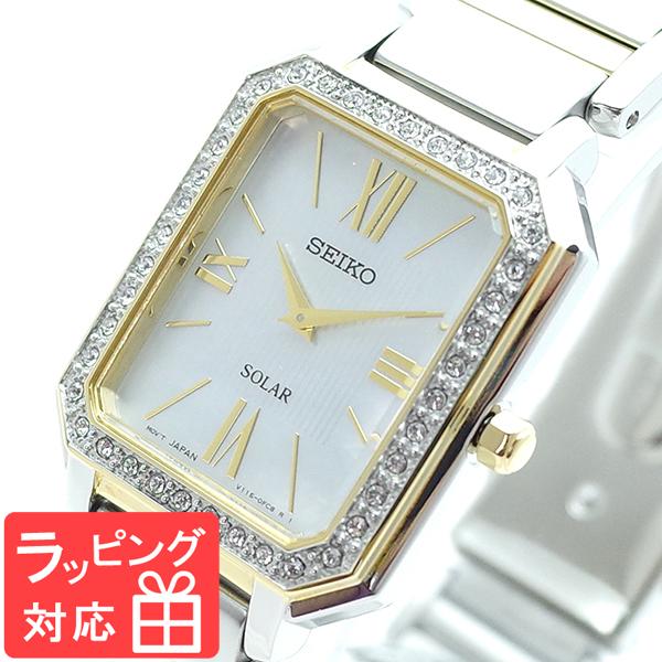 セイコー SEIKO 腕時計 レディース SUP428P1 SEIKO SOLAR クオーツ オーロラホワイト シルバー