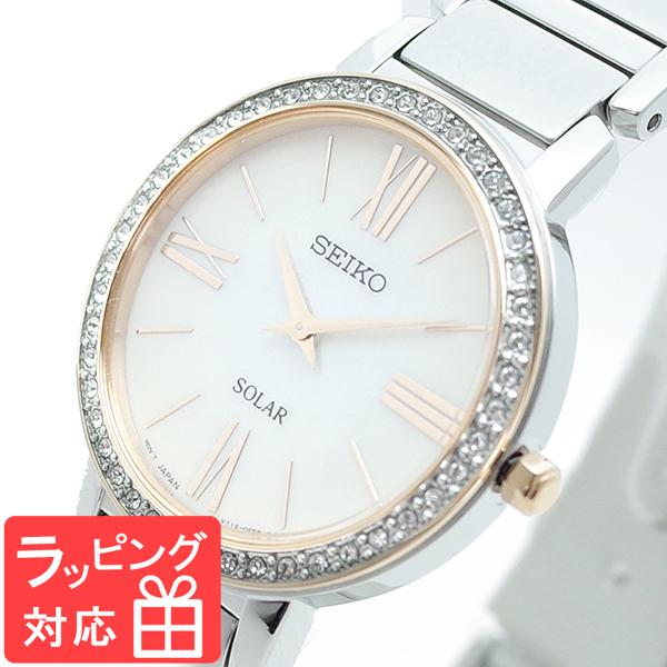【3年保証】 セイコー SEIKO 腕時計 レディース SUP432P1 SEIKO SOLAR クオーツ オーロラホワイト シルバー