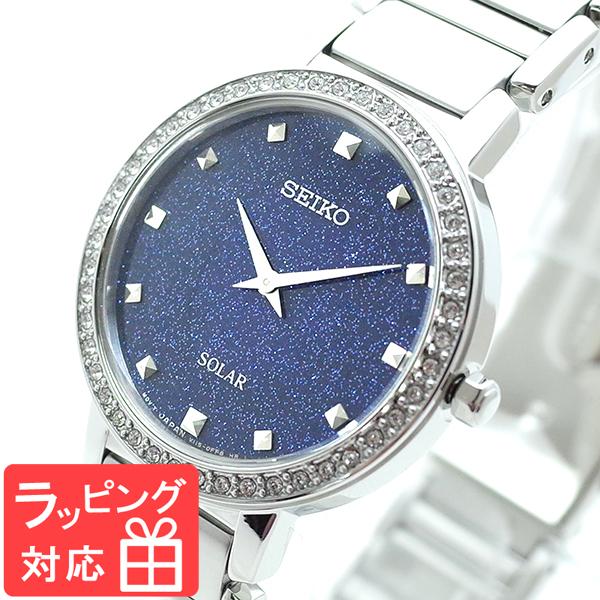 【3年保証】 セイコー SEIKO 腕時計 レディース SUP433P1 SEIKO SOLAR クオーツ ラメネイビー シルバー