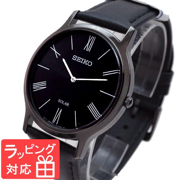 【3年保証】 セイコー SEIKO 腕時計 メンズ SUP855P1 クオーツ ブラック