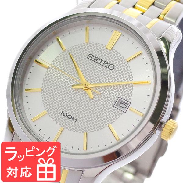 【3年保証】 セイコー SEIKO 腕時計 メンズ SUR295P1 クオーツ シルバー