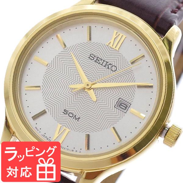 【3年保証】 セイコー SEIKO 腕時計 レディース SUR644P1 クオーツ シルバー ブラウン