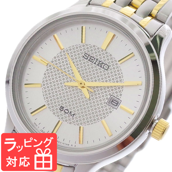 セイコー SEIKO 腕時計 レディース SUR647P1 クオーツ シルバー