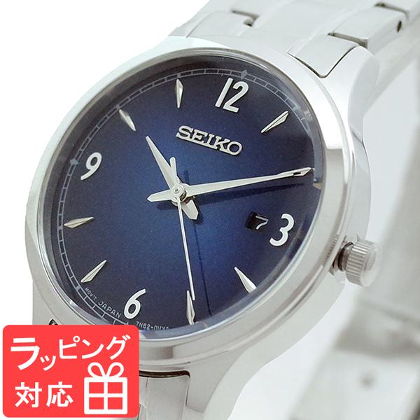 【3年保証】 セイコー SEIKO 腕時計 レディース SXDG99P1 クオーツ ネイビー シルバー