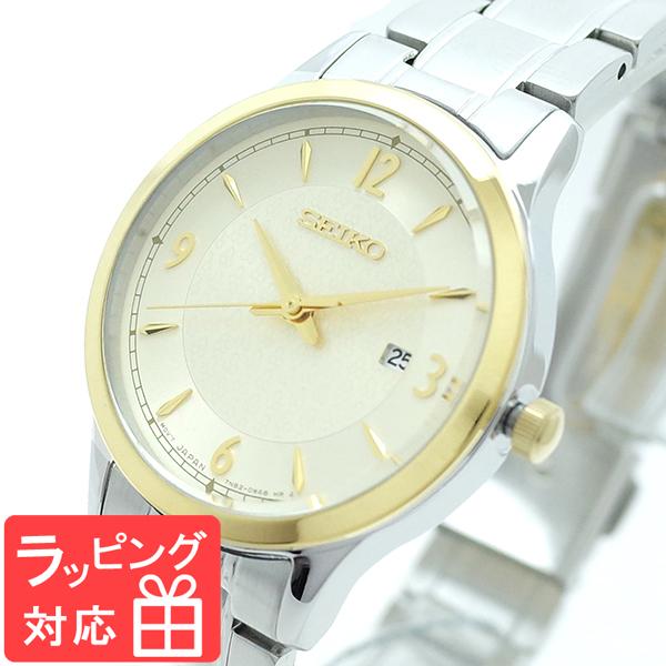 【3年保証】 セイコー SEIKO 腕時計 レディース SXDH04P1 クオーツ ゴールド シルバー