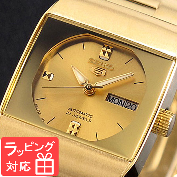 【3年保証】 セイコー SEIKO セイコー5 ドレス DRESS 自動巻き レディース 腕時計 SYM632J1