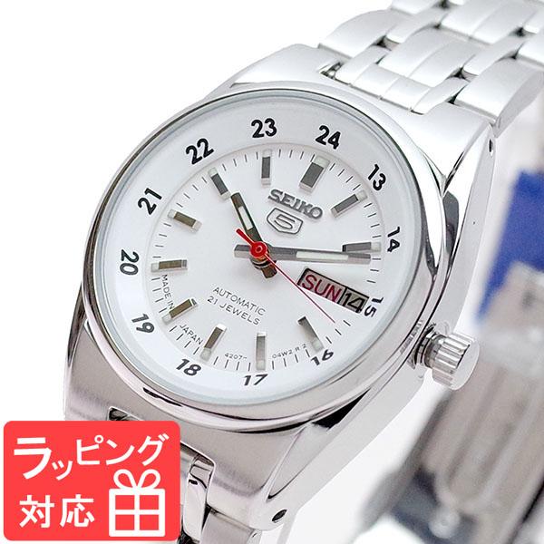 セイコー SEIKO 腕時計 レディース SYMB93J1 セイコー5 SEIKO5 自動巻き ホワイト シルバー