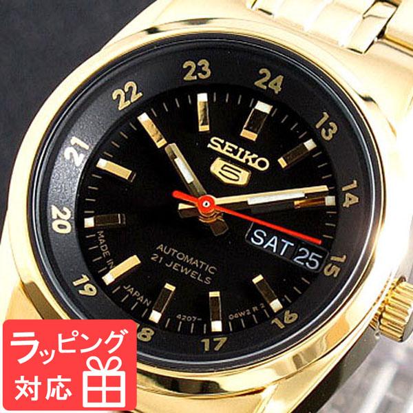 【3年保証】 セイコー SEIKO セイコー5 SEIKO 5 自動巻き レディース 腕時計 SYMC06J1