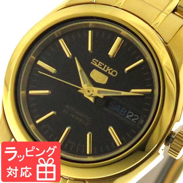 【3年保証】 セイコー SEIKO 腕時計 レディース SYMK22K1 セイコー5 SEIKO 5 自動巻き ブラック ゴールド