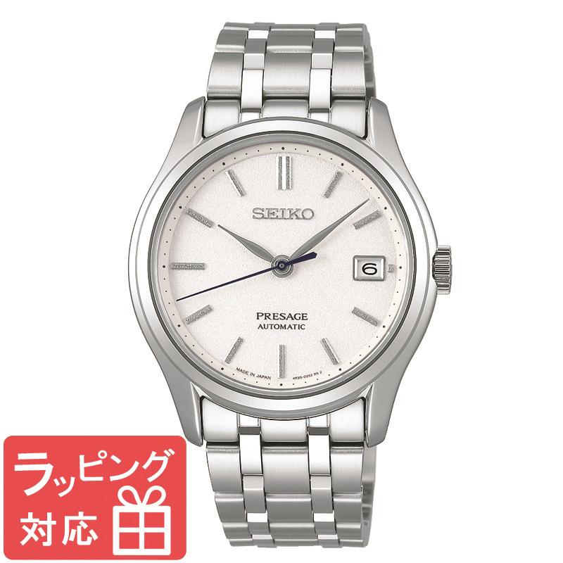 セイコー SEIKO プレザージュ Japanese garden メカニカル 自動巻き (手巻つき) メンズ 腕時計 ホワイト SARY147 正規品