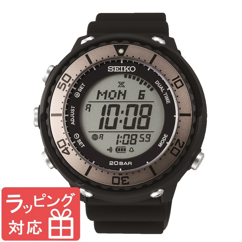 セイコー SEIKO プロスペックス PROSPEX フィールドマスター LOWERCASE プロデュースモデル ソーラー メンズ 腕時計 デジタル SBEP023 正規品