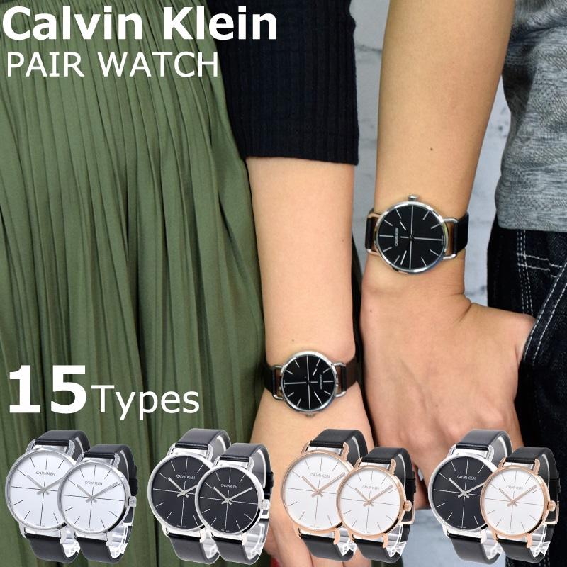 カルバンクライン CALVIN KLEIN 腕時計 時計 ペアウォッチ 大人 カジュアル ビジネス 男女 ペアセット ペア カップル ブランド 時計 誕生日 お祝い プレゼント