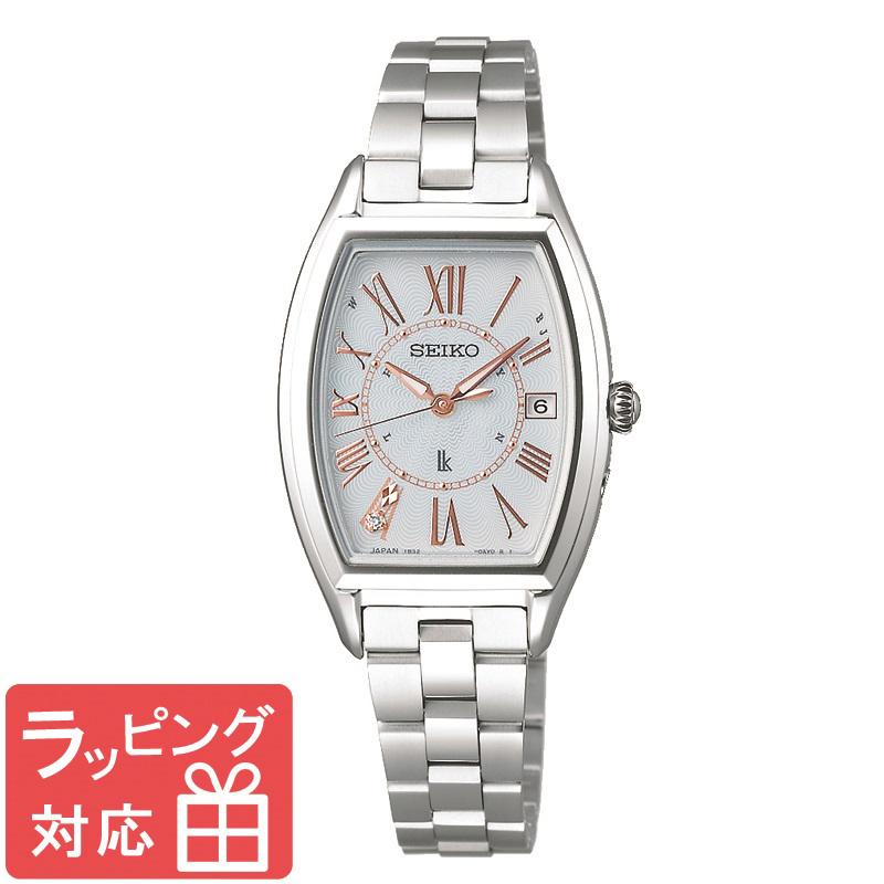 セイコー SEIKO ルキア LUKIA Lady Gold 大人クラシック ソーラー 電波修正 レディース 腕時計 ホワイト SSQW049 正規品