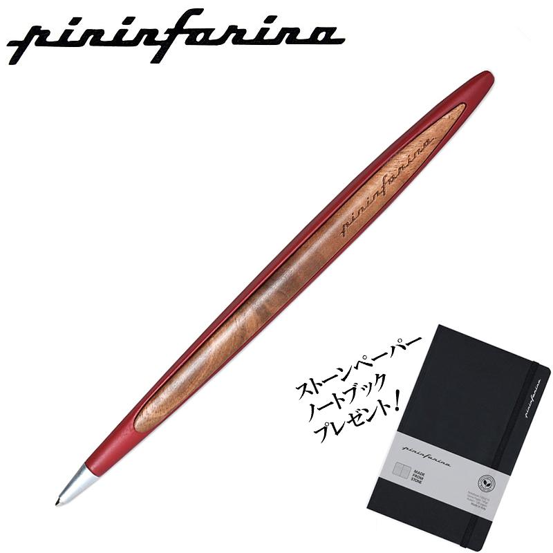 【ストーンペーパー ノートブック付】 ピニンファリーナ pininfarina カンビアーノ BP ボールペン バーガンディ 1955402 01594