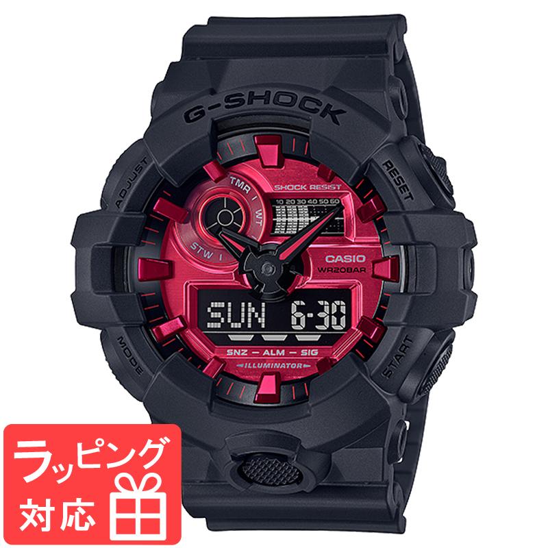 【名入れ対応】 カシオ CASIO G-SHOCK Gショック SPECIAL COLOR メンズ 腕時計 レッド ブラック GA-700AR-1ADR GA-700AR-1A 海外モデル 【あす楽】