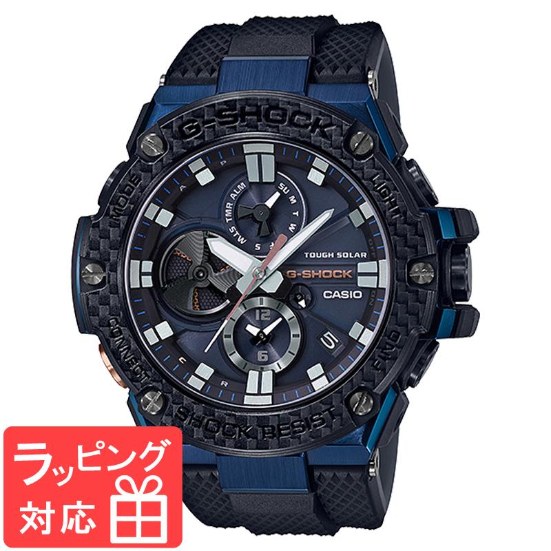 【名入れ対応】 カシオ CASIO G-SHOCK Gショック G-STEEL Gスチール ジースチール メンズ 腕時計 ブルー ブラック GST-B100XB-2ADR GST-B100XB-2A 海外モデル