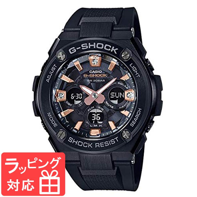 【名入れ対応】 カシオ CASIO G-SHOCK Gショック G-STEEL Gスチール ジースチール メンズ 腕時計 ブラック ピンクゴールド GST-S310BDD-1ADR GST-S310BDD-1A 海外モデル