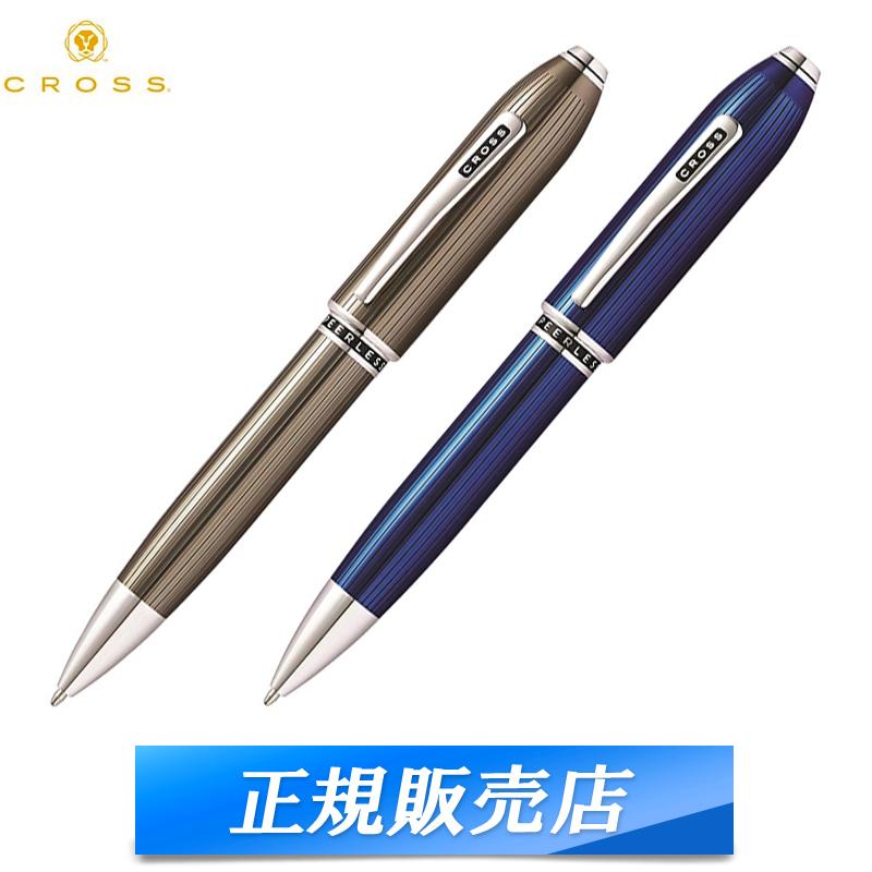 【国内代理店正規商品】 クロス CROSS ピアレス125 PEERLESS125 万年筆 筆記具 筆記用具 トランスルーセント チタン ブルー グレー AT0702-13 AT0702-14 ボールペン