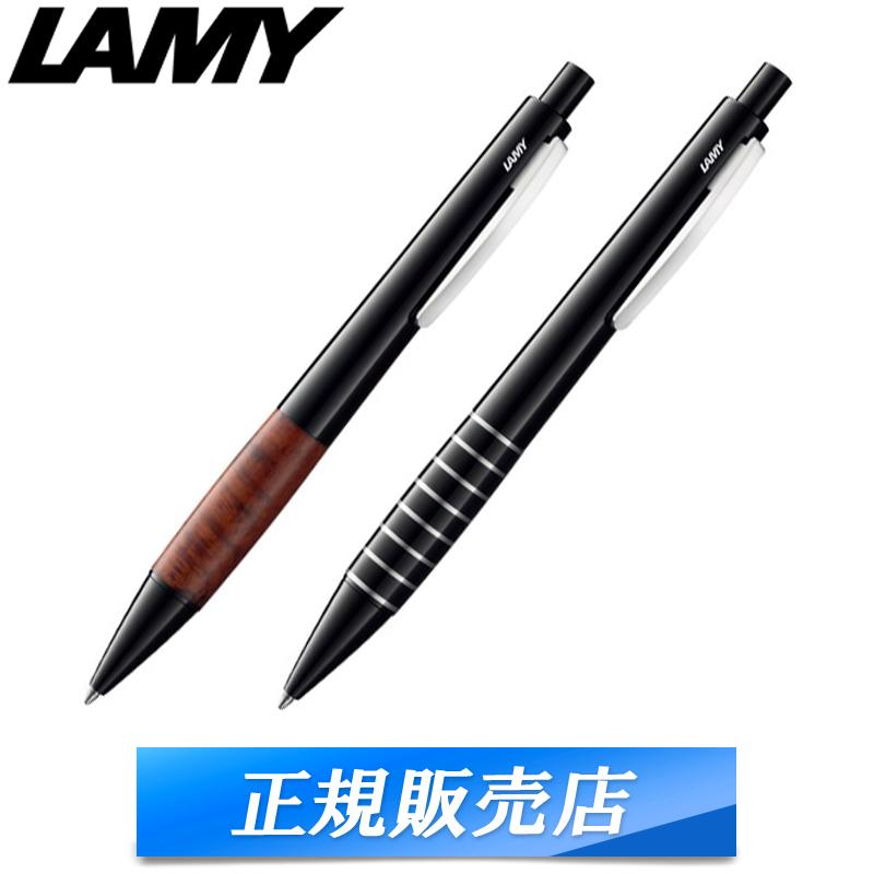 【正規販売店】 ラミー LAMY アクセント BR ACCENT BR ボールペン ブライヤーウッド エイトリング 筆記具 筆記用具