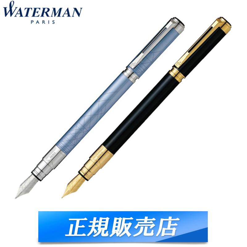 【正規販売店】 ウォーターマン WATERMAN パースペクティブ PERSPECTIVE 万年筆 筆記具 デコレーション ブラック ブルー GT CT S2236132 S2236133 S2236102 S2236103 ペン先 F M