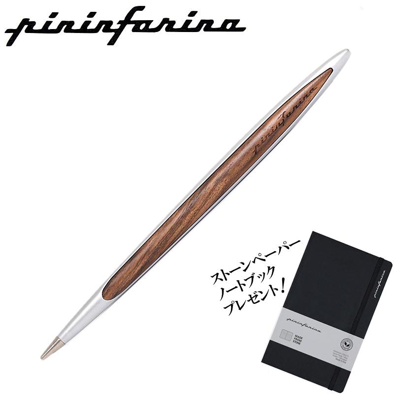 【国内代理店正規商品】 【P10倍】 【ストーンペーパー ノートブック付】 ピニンファリーナ pininfarina インクのいらないペン メタルペン カンビアーノ CAMBIANO シルバー 1955001 01511