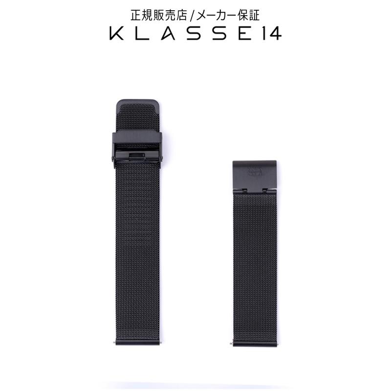 クラスフォーティーン KLASSE14 Volare Black Mesh Strap 20mm 腕時計 替えベルト ブラック BDVOBK005M クラス14 クラッセ14 class14