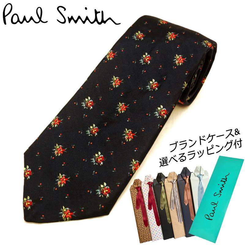 【ネクタイプレゼントセット】 ポールスミス PAUL SMITH ブランドケース付 ネクタイ シルク 総柄 花柄 20-AE22-47 メンズ プレゼント 男性 ブランド ビジネス オシャレ