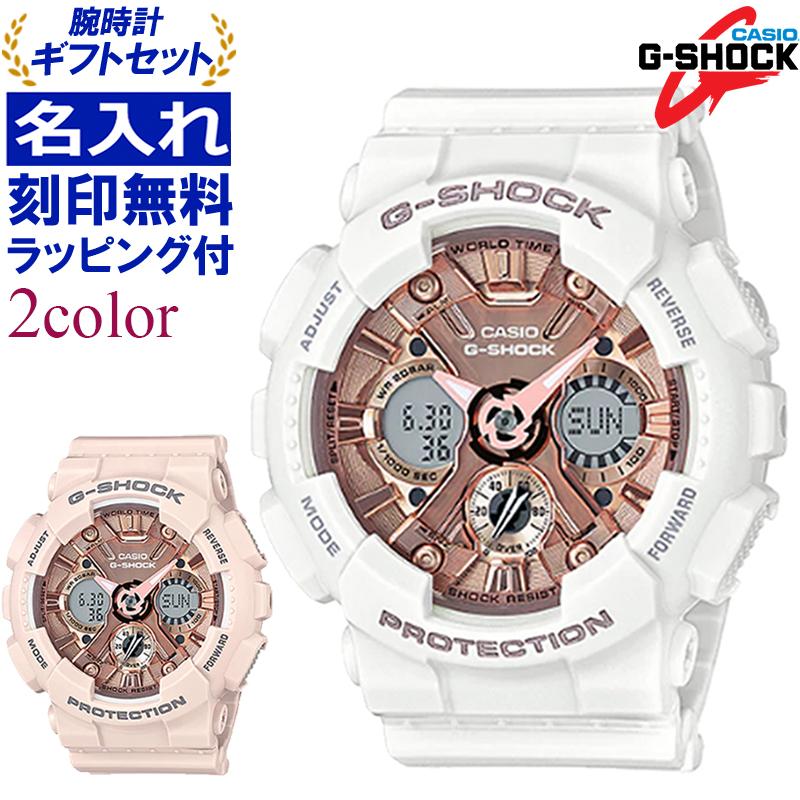 【カシオギフトセット】 【名入れ・ラッピング無料】 カシオ CASIO G-SHOCK Gショック 腕時計 ギフトセット 2カラー 刻印 名入れ ラッピング ショッパー メッセージカード 付き プレゼント メンズ 男性 記念日