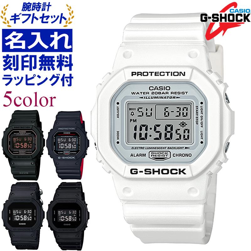 【カシオギフトセット】 【名入れ・ラッピング無料】 カシオ CASIO G-SHOCK Gショック 腕時計 ギフトセット 5カラー 刻印 名入れ ラッピング ショッパー メッセージカード 付き プレゼント メンズ 男性 記念日