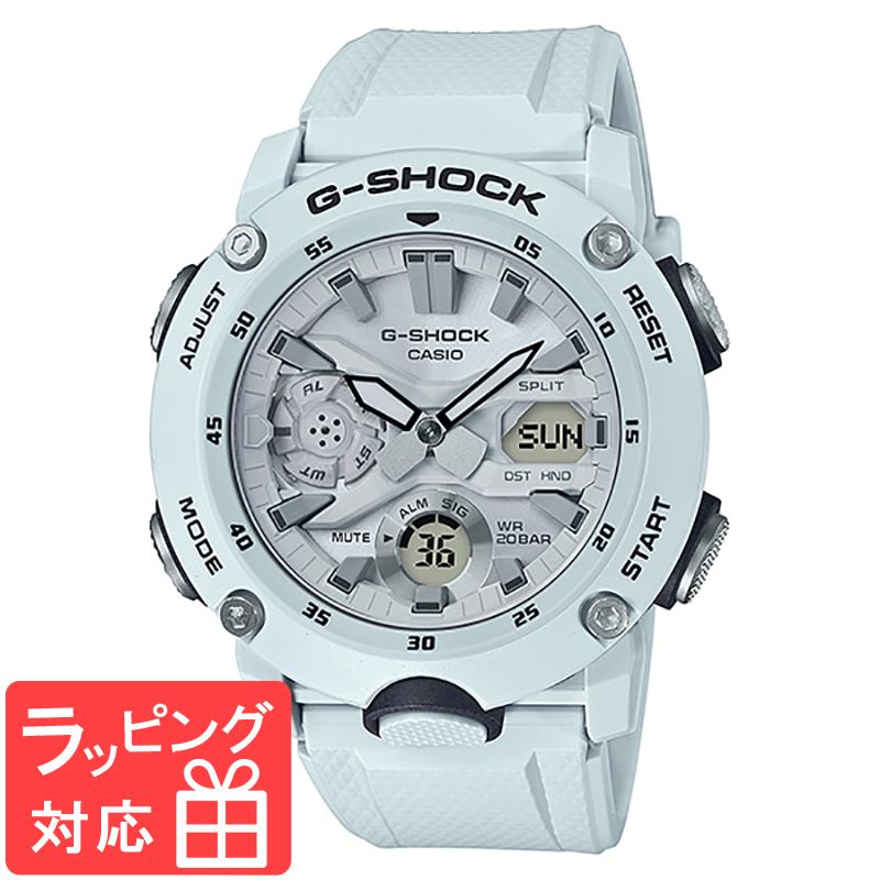 【名入れ・ラッピング対応可】 【3年保証】 カシオ CASIO G-SHOCK Gショック BASIC カーボンコアガード ホワイト メンズ 腕時計 時計 GA-2000S-7ADR GA-2000S-7A 海外モデル