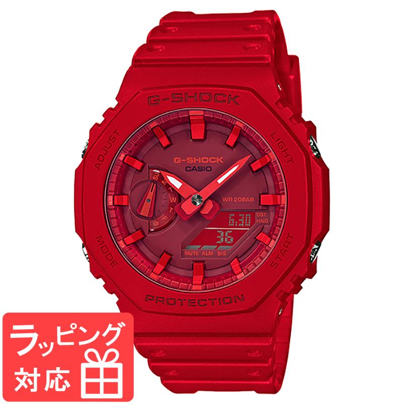 【名入れ・ラッピング対応可】 【3年保証】 カシオ CASIO G-SHOCK Gショック BASIC カーボンコアガード レッド メンズ 腕時計 時計 GA-2100-4ADR GA-2100-4A 海外モデル 【あす楽】
