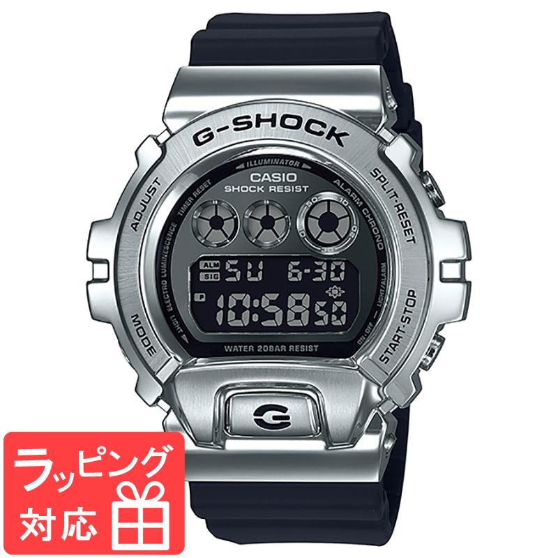 【名入れ・ラッピング対応可】 【3年保証】 カシオ CASIO G-SHOCK Gショック 6900 SERIES シルバー ブラック メンズ 腕時計 時計 GM-6900-1DR GM-6900-1 海外モデル 【あす楽】