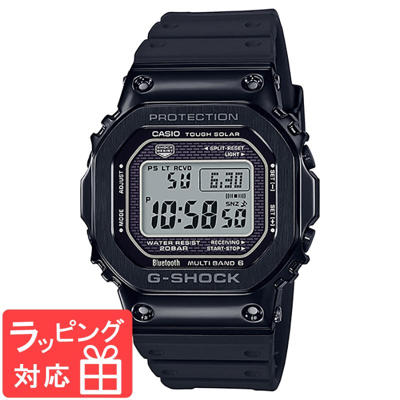 【名入れ・ラッピング対応可】 【3年保証】 カシオ CASIO G-SHOCK Gショック ORIGIN 電波 ソーラー ブラック メンズ 腕時計 時計 GMW-B5000G-1DR GMW-B5000G-1 海外モデル
