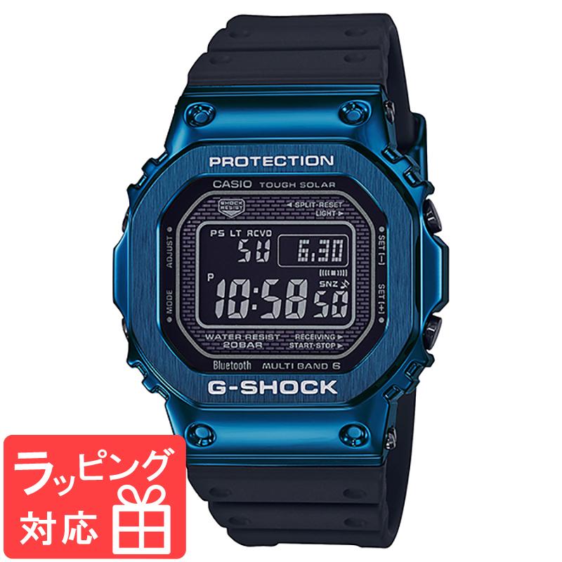 【名入れ・ラッピング対応可】 【3年保証】 カシオ CASIO G-SHOCK Gショック ORIGIN 電波 ソーラー ブルー ブラック メンズ 腕時計 時計 GMW-B5000G-2DR GMW-B5000G-2 海外モデル