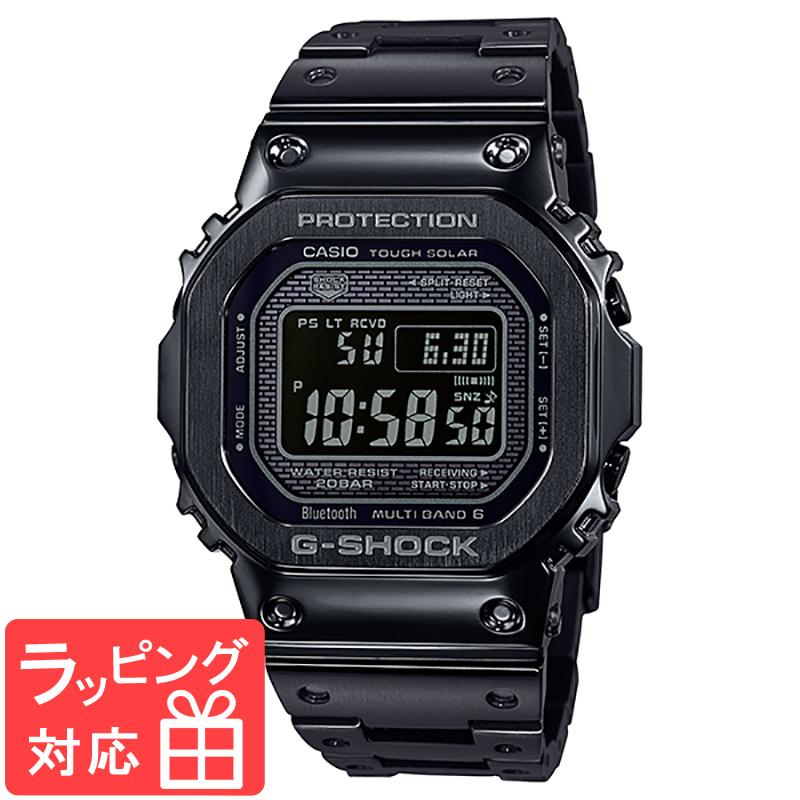 【名入れ・ラッピング対応可】 【3年保証】 カシオ CASIO G-SHOCK Gショック ORIGIN 電波 ソーラー オールブラック メンズ 腕時計 時計 GMW-B5000GD-1DR GMW-B5000GD-1 海外モデル