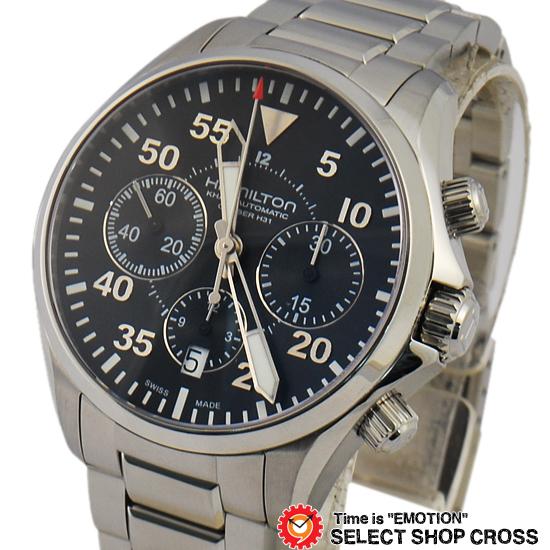 ハミルトン KHAKI PILOT メンズ 腕時計 自動巻き クロノグラフ H64666135 ブラック 黒 【男性用腕時計 リストウォッチ ランキング ブランド 防水 カラフル】