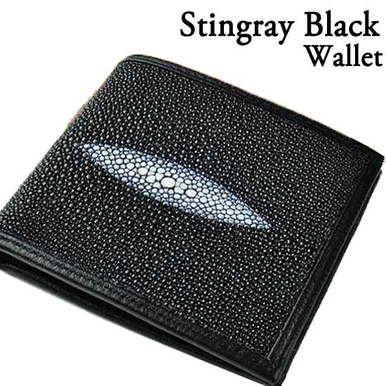 高級天然皮革 二つ折り財布 エイ革 スティングレー Stingray Black ブラック 黒 SYW214-BK (RDS214)