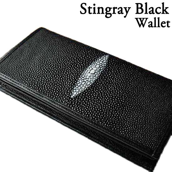 高級天然皮革 二つ折り長札/長財布 エイ革 スティングレー Stingray Black ブラック 黒 SYW264-BK (RDS264)