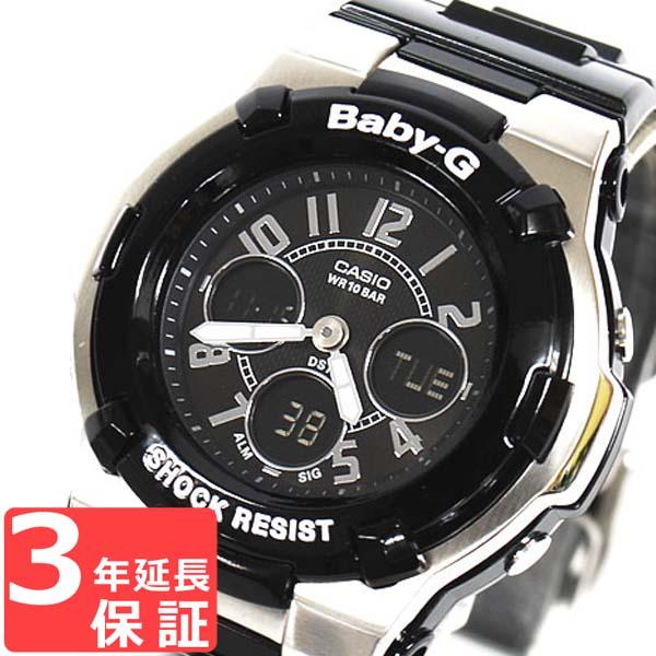 【名入れ・ラッピング対応可】 【3年保証】 Baby-G ベビーG カシオ CASIO アナデジ レディース キッズ 子供 腕時計 ブランド 海外モデル BGA-110-1B2DR ブラック 黒×シルバー